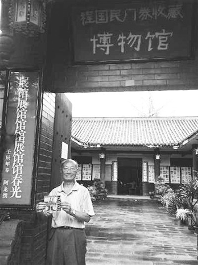 八旬老人自办 门券博物馆 讲述历史