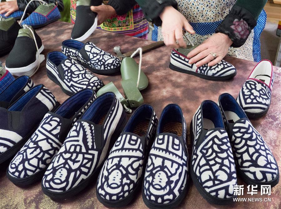 #(感悟非遺)(8)傳承與發展中的佘族手工布鞋