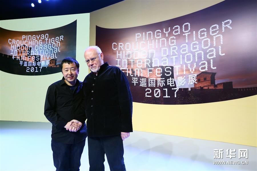 (文化)(1)平遙國際電影展將於10月舉辦
