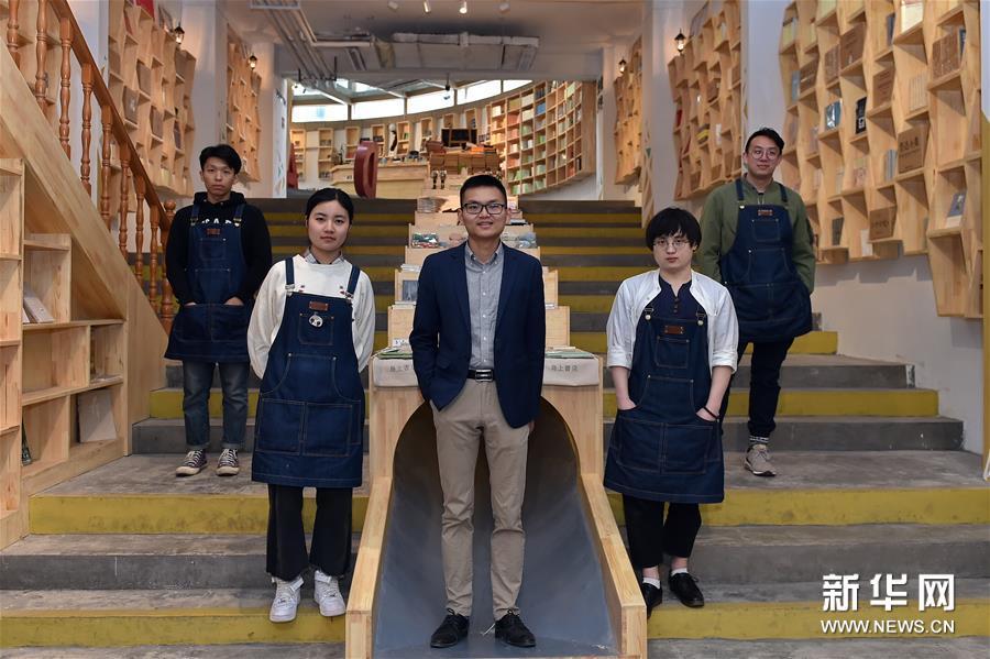 """(文化)(1)""""90後書霸""""創客眾籌開書店"""