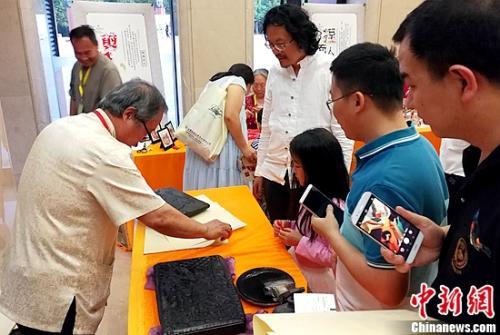 河東民俗文化展示
