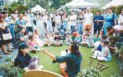 华侨城集团推动文化创意产业发展