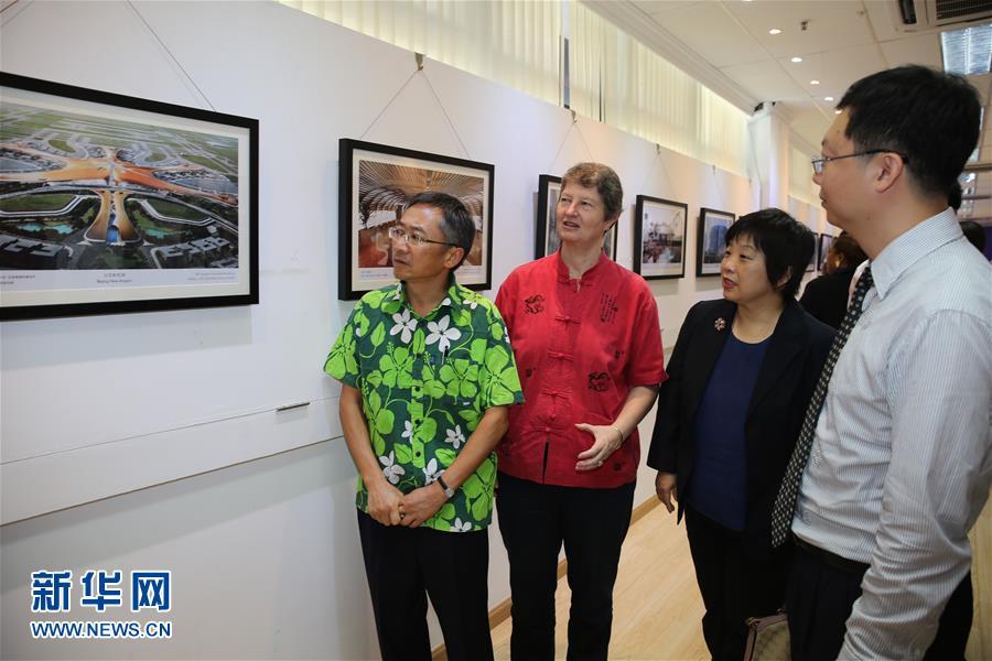 (國際·圖文互動)(1)中國當代建築圖片展在斐濟舉行