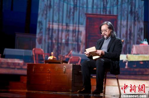 《朗讀者》賴聲川