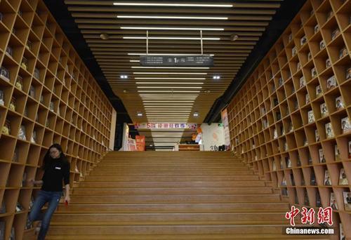 播 卖文创 当网红实体书店的春天来了吗 中工文化