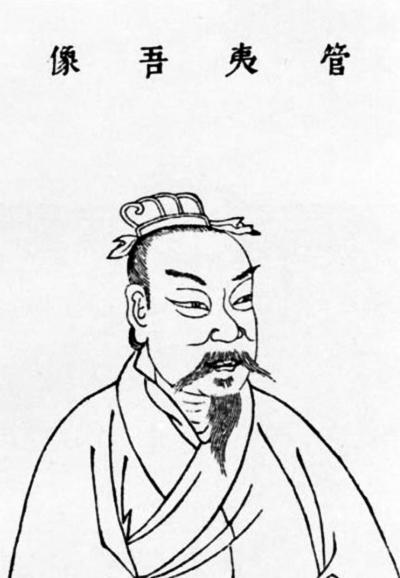 德法共治:中国传统法文化的精髓