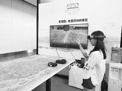 上海实景地图高清地图