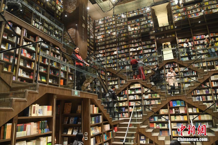 重庆网红书店设计独特