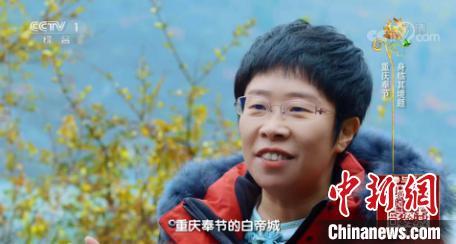 好评如潮的《中国诗词大会》带火重庆奉节 宅家也能遇见诗和远方
